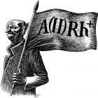 Знамя, Гурский Аркадий