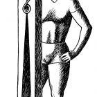 девушка с веслом, Гурский Аркадий