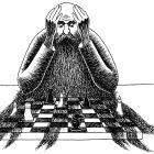 шахматист, Гурский Аркадий