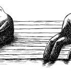 скамья и вёсла, Гурский Аркадий
