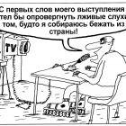Ролики, Шилов Вячеслав