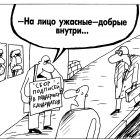 Кандидаты, Шилов Вячеслав