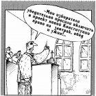 Избиратели хотят есть, Шилов Вячеслав
