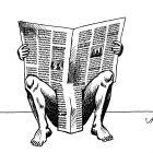 газета между ног, Гурский Аркадий