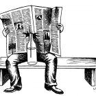 Бутылка в газете, Гурский Аркадий