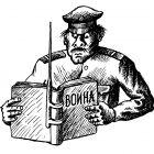 военный книга, Гурский Аркадий