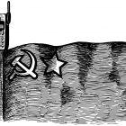 флаг-телефон, Гурский Аркадий