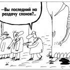 Предпоследний, Шилов Вячеслав