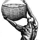 шар с водой, Гурский Аркадий