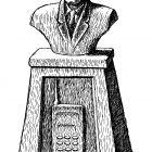 памятник с мобильником, Гурский Аркадий