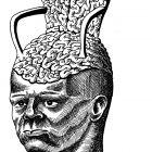 голова с мозгом, Гурский Аркадий