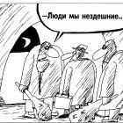 Попрошайки, Шилов Вячеслав