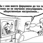 Коллега, Шилов Вячеслав