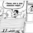 Разыскивается, Шилов Вячеслав