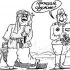 Сделка, Мельник Леонид