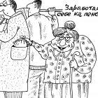 Смекалка, Мельник Леонид