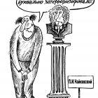 Поддержка, Мельник Леонид