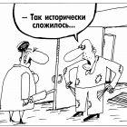 Исторический факт, Шилов Вячеслав