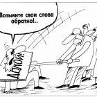 Слова, Шилов Вячеслав