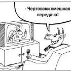 Смешная передача, Шилов Вячеслав