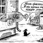 Это жизнь!.., Мельник Леонид