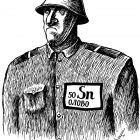 солдат-олово, Гурский Аркадий