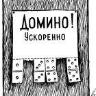 объявление на столбе, Гурский Аркадий