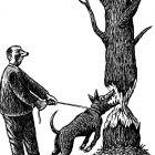собака, Гурский Аркадий