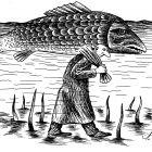 рыба на плечах, Гурский Аркадий