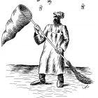 дворник-сачок, Гурский Аркадий