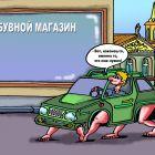 Нужный магазинчик, Мельник Леонид