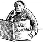 книга с надписью, Гурский Аркадий