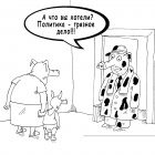 Грязное дело, Тарасенко Валерий