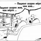 Политики часто бывают никакими, Шилов Вячеслав