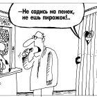 Предупреждение, Шилов Вячеслав