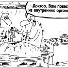 Повестка, Шилов Вячеслав