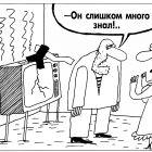 Расправа, Шилов Вячеслав