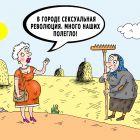 Крестьянский вопрос, Тарасенко Валерий