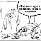 Давление и повод, Шилов Вячеслав