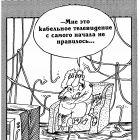 Кабельное тв, Шилов Вячеслав