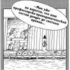 Преподавательский состав, Шилов Вячеслав