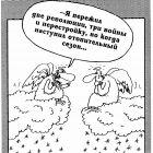 Отопительный сезон, Шилов Вячеслав