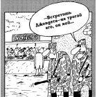 Вспоминая классику, Шилов Вячеслав