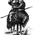 витязь на коне, Гурский Аркадий