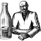 стакан в бутылке, Гурский Аркадий