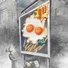 Берегите яйца!, Дергачёв Олег