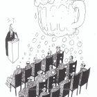 Заседание , Дергачёв Олег