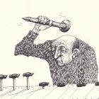 Молоток и гвоздь, Дергачёв Олег