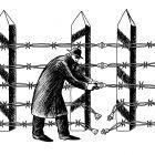 шпион на границе, Гурский Аркадий