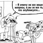 Ответы на вопросы, Шилов Вячеслав